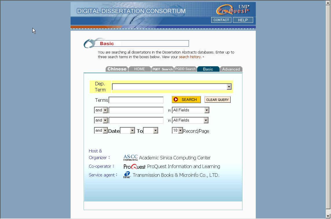 website for essay