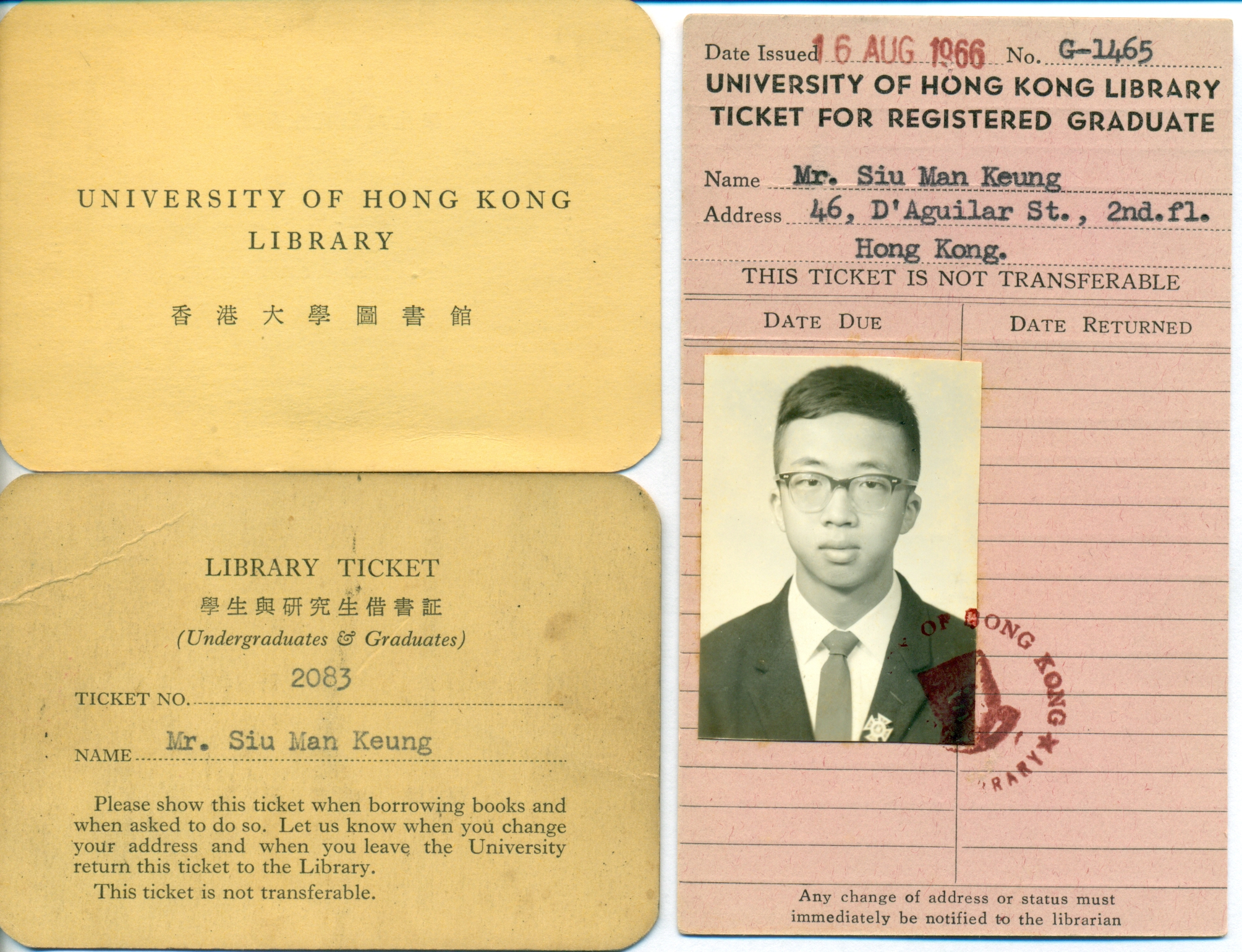 Hong kong now have