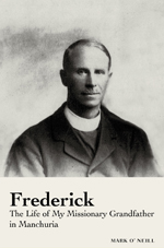 HKUL Centenary Book Talk: Frederick
