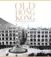 Old Hong Kong Cover