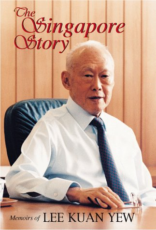 Ли Куан Ю