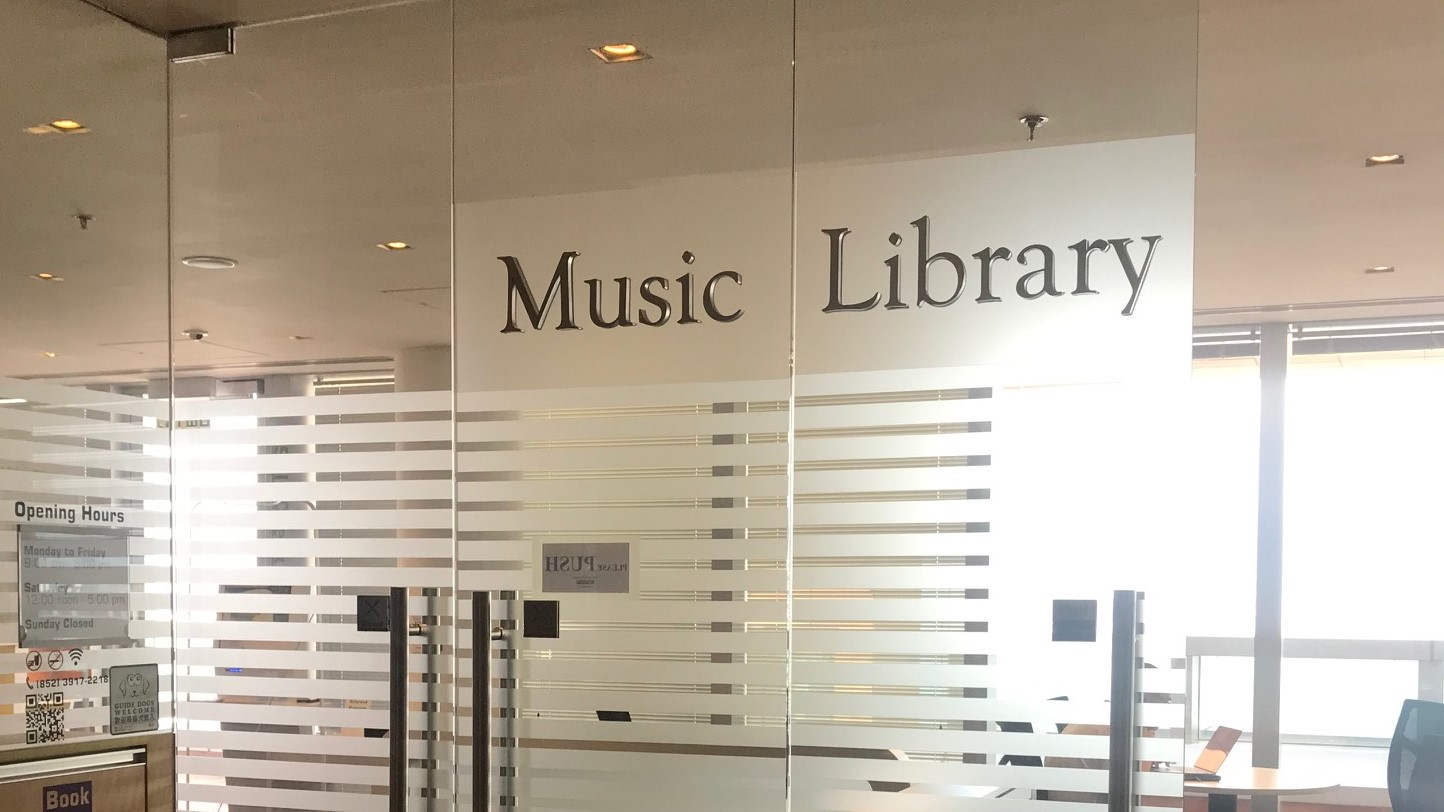 image of Music Library