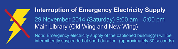 Monthly Running Test on Generator - Interruption of Emergency Electricity Supply, 29 November, 2014 9am - 5pm