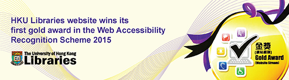 Web Accessibility Recognization Scheme 2015 Gold Award