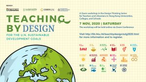 Teaching by Design for the U. N. Sustainable Development Goals (SDGs) Workshop poster