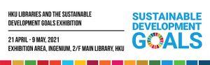 2021 April SDG Exhibition