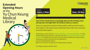 2021 May-Medical Library Extended Opening Hours