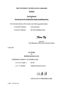 Tuen Ng Festival and HKSAR Establishment Day 2021
