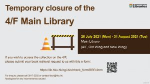 Temporary closure 4/F Main Library