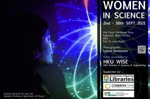 HKU Women in Science Exhibition Publicity