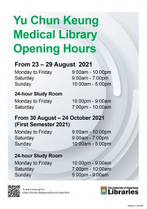 Medical Library Hours first semester 2021