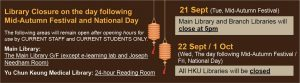 Library Closure on the day following the Mid-Autumn Festival & National Day
