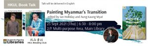 Painting Myanmar's Transition book talk a