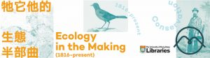 Ecology in the Making (1816-present) exhibition