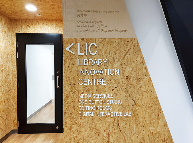 image for Library Innovation Centre Virtual Tour