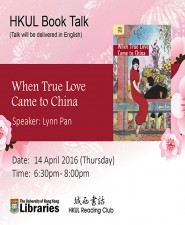 When True Love Came to China - April