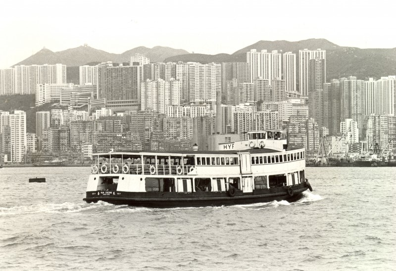 Hong Kong and Yaumati Ferry Collection