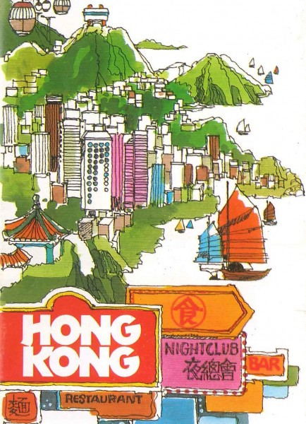 Hong Kong Tourism Board Collection