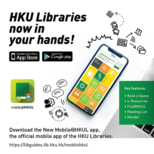 Mobile@HKUL: Official mobile app fo the HKU Libraries