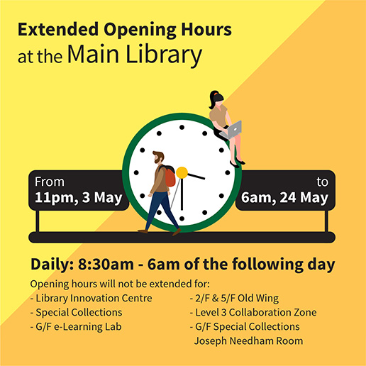 Extended Opening Hours at the Main Library (from 11pm, 3 May to 6am, 24 May)