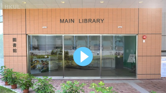 video for main library